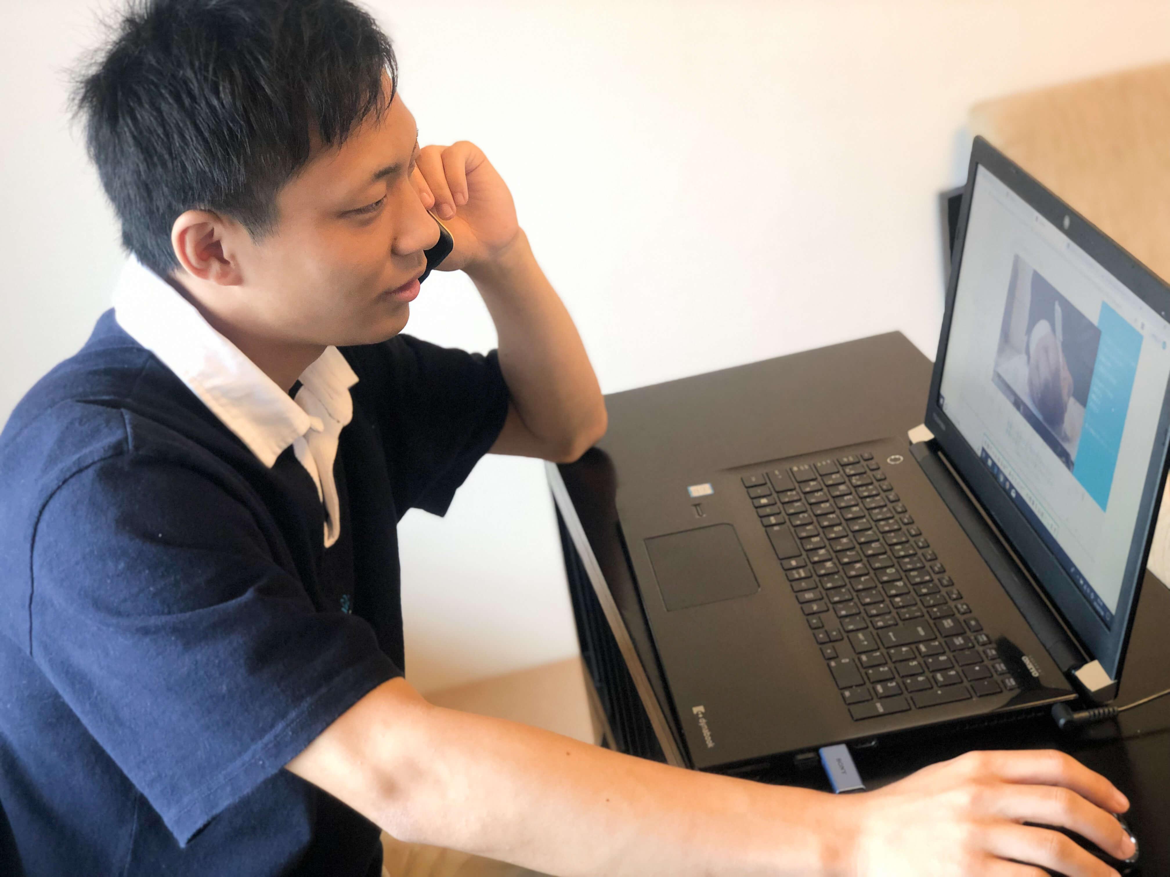 ①電話・メール又は、ヤフーオークションよりお申し込み PC