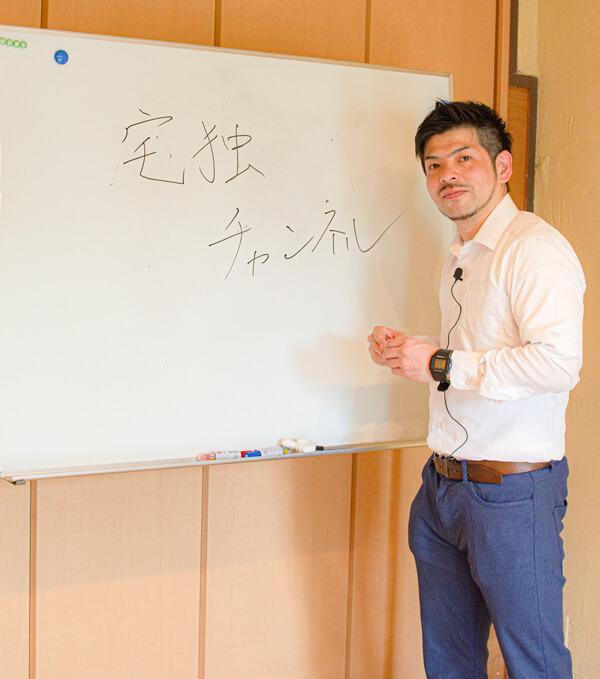講師歴10年以上の井内絢也 PC